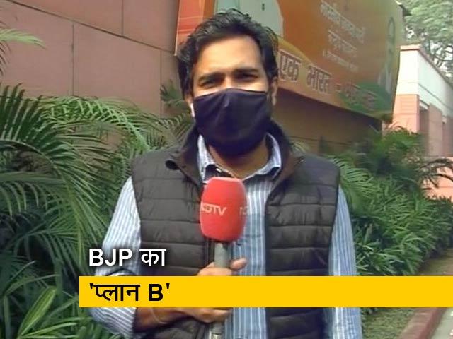 Videos : बिहार चुनाव : अगर NDA बहुमत से कुछ सीटें दूर, तो ये है BJP का प्लान