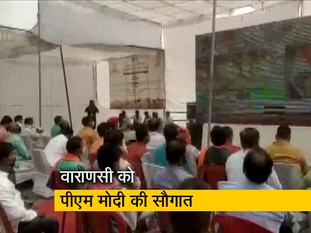 Videos : वाराणसी में प्रधानमंत्री ने किया कई परियोजनाओं का उद्घाटन और शिलान्यास