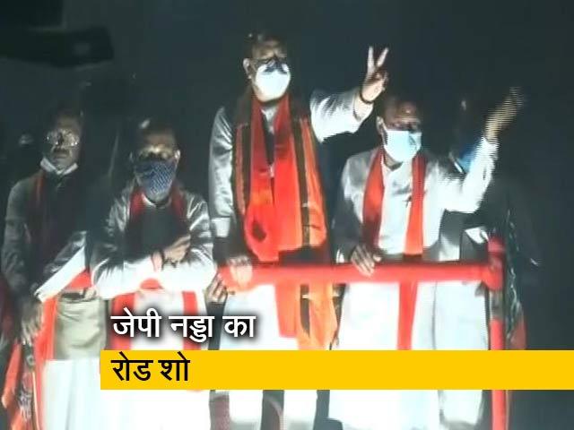 Videos : बीजेपी ने हैदराबाद नगर निगम चुनाव में झोंकी ताकत