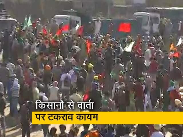 Videos : सिंघु-टिकरी बॉर्डर पर किसानों से वार्ता, टकराव कायम