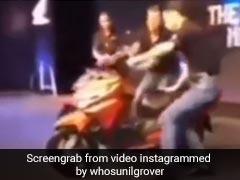 Viral Video: न्यू बाइक लॉन्च के मौके पर काबू से बाहर हुई स्कूटी, ऑडियंस में मची भगदड़