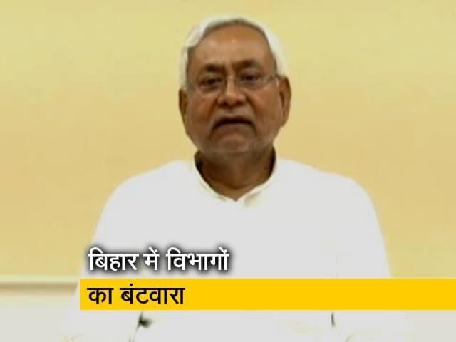 Videos : नीतीश कुमार ने गृह मंत्रालय अपने पास रखा, तारकिशोर प्रसाद को वित्त विभाग