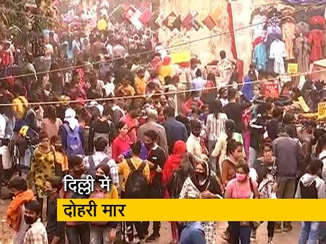 Videos : दिल्ली में कोरोना का टूटता रिकॉर्ड