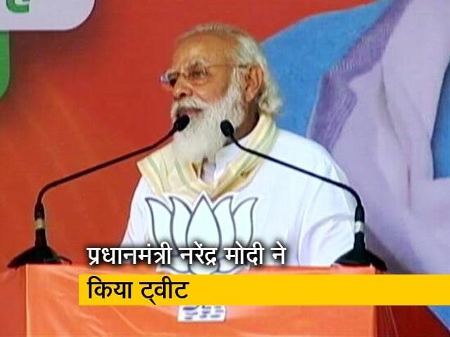 Video : प्रधानमंत्री ने कहा-बिहार ने दुनिया को लोकतंत्र का पहला पाठ पढ़ाया है