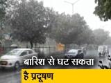 Video : दिल्ली-NCR के कई इलाकों में बारिश, प्रदूषण से राहत मिलने की उम्मीद
