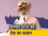 Video : सिटी एक्स्प्रेस : सरदार पटेल की 145वीं जयंती पर PM मोदी ने दिया एकता का संदेश