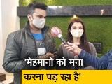 Video : सरकार की तरफ से दिल्ली में शादी-समारोह में 50 मेहमानों की शर्त से परेशान हैं लोग