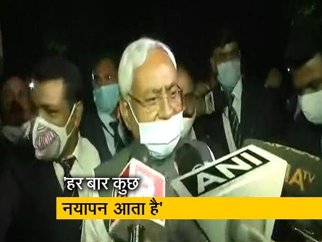 Videos : शपथ ग्रहण के बाद सुशील मोदी के बारे में पूछने नीतीश कुमार ने कहा...