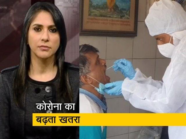 Videos : कैंसर मरीजों के लिए बेहद खतरनाक है कोरोनावायरस
