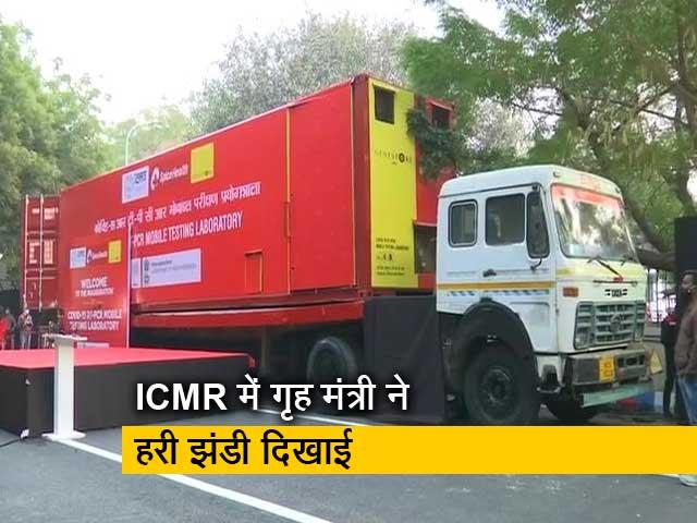 Video: दिल्ली में अब मोबाइल RT PCR लैब की व्यवस्था