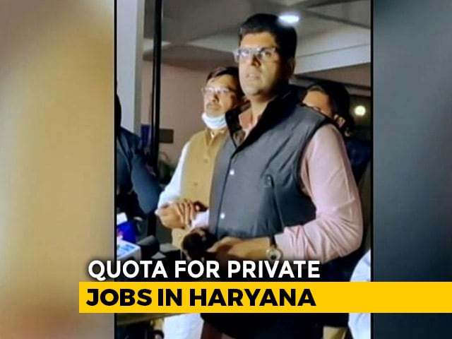 Video : 75% Quota For Locals In Private Jobs In Haryana