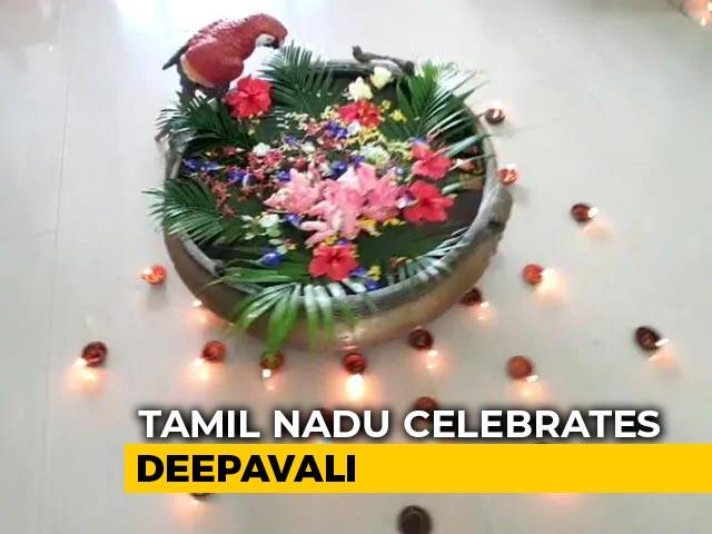 Video : Tamil Nadu Celebrates Deepavali