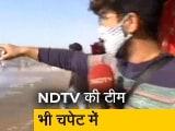 Video : किसानों पर छोड़ी गई पानी की बौछार की चपेट में आई NDTV की टीम