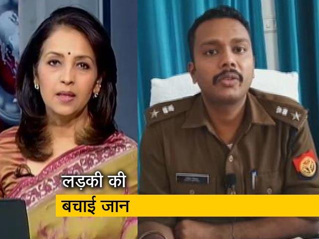 Video : देस की बात: पुलिस ने खुदकुशी करने से लड़की को बचाया