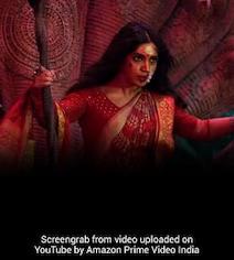 Durgamati Trailer: भूमि पेडनेकर की फिल्म 'दुर्गामती' का ट्रेलर रिलीज, आते ही छाया Video