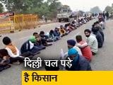 Video : किसानों ने कहा- कृषि कानूनों पर सरकार पीछे हटे