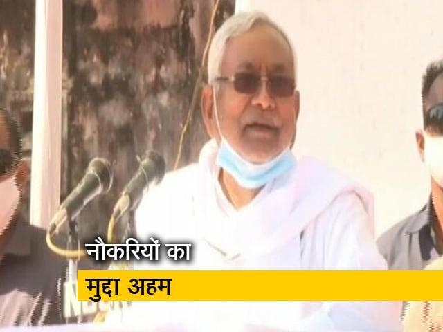 Videos : बिहार में रोजगार का मुद्दा सबसे बड़ा, नौकरियों पर वार-पलटवार जारी