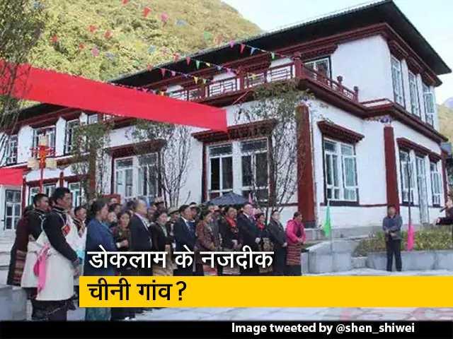 Videos : भूटान के 2 किलोमीटर अंदर चीन का कब्जा?