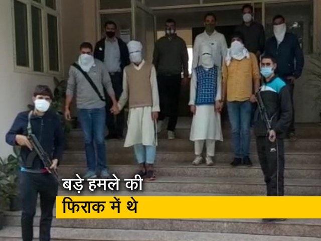 Videos : दिल्ली पुलिस की स्पेशल सेल ने जैश के दो संदिग्ध आतंकियों को किया गिरफ्तार