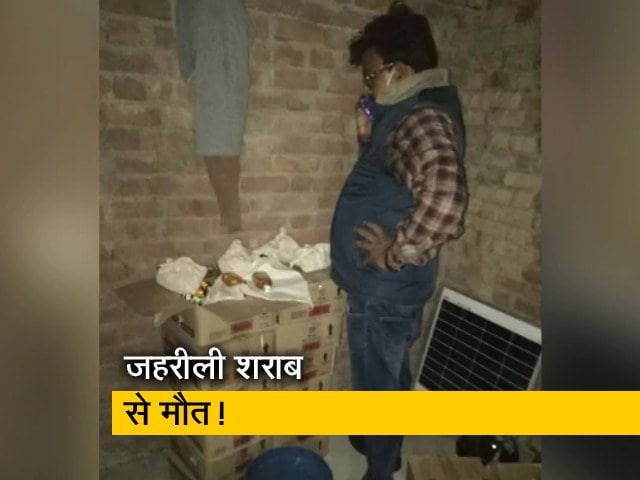 Videos : उत्तर प्रदेश : जहरीली शराब पीने से 6 लोगों की मौत