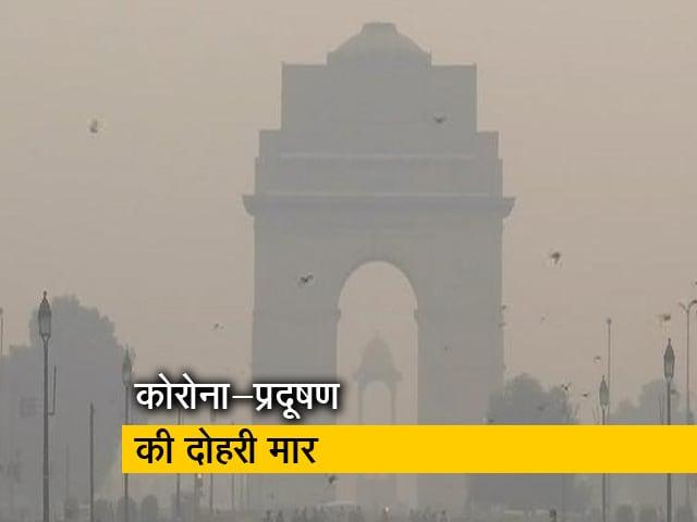 Videos : दिल्ली में सभी तरह के पटाखों पर पाबंदी