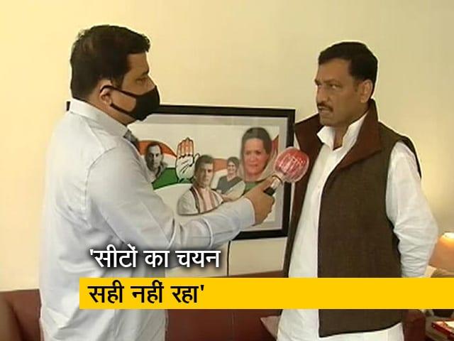 Videos : सीटों के आनन-फानन बंटवारे के चलते हम हारे चुनाव : अखिलेश प्रसाद सिंह