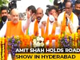 Video : After Yogi, JP Nadda, BJP Unleashes Amit Shah For Hyderabad Civic Polls