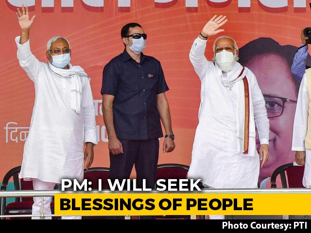 """Video : """"In Bihar, Will Seek Blessings"""": PM To Hold 4 Rallies Amid Campaign Heat"""