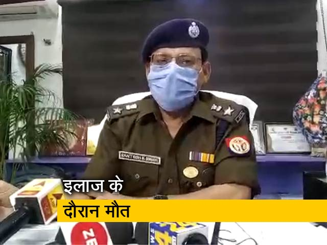 Videos : यूपी: बुलंदशहर में रेप पीड़िता की संदिग्ध हालत में मौत