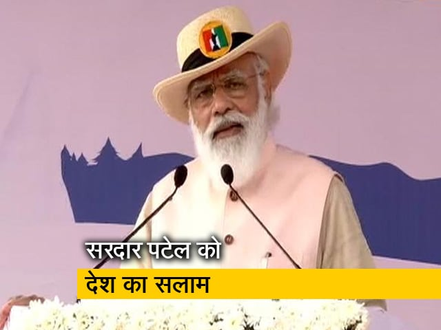 Videos : सिटी एक्स्प्रेस : सरदार पटेल की 145वीं जयंती पर PM मोदी ने दिया एकता का संदेश