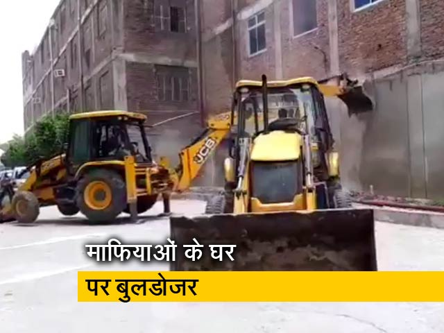 Video : अवैध इमारतों को गिरा रही है यूपी सरकार