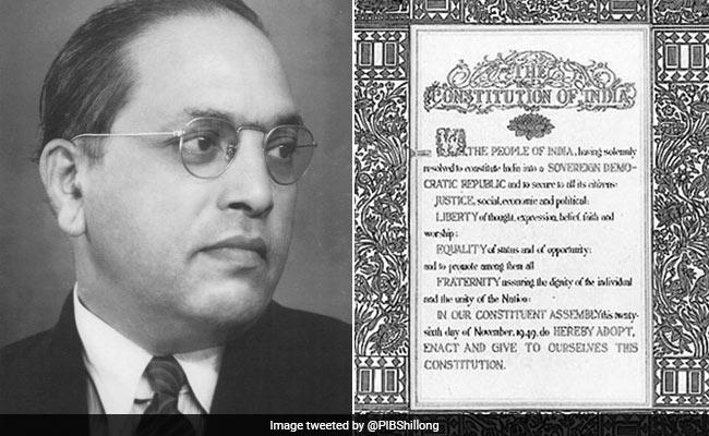 Ambedkar Jayanti 2021: Quotes Of BR Ambedkar That Inspire Us