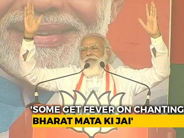 "Video : ""Those Who Oppose <i>'Bharat Mata Ki Jai, Jai Shri Ram'</i>..."": PM In Bihar"