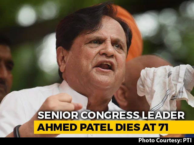 Video : Congress Veteran Ahmed Patel Dies at 71 After Battling Covid