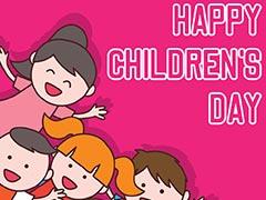Happy Children's Day 2020: बाल दिवस पर इन Quotes और मैसेजेस के जरिए दें शुभकामनाएं