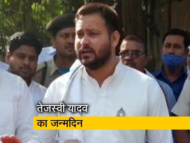 Video : तेजस्वी यादव के बर्थ-डे पर पटना में लगे पोस्टर, बताया गया भावी CM