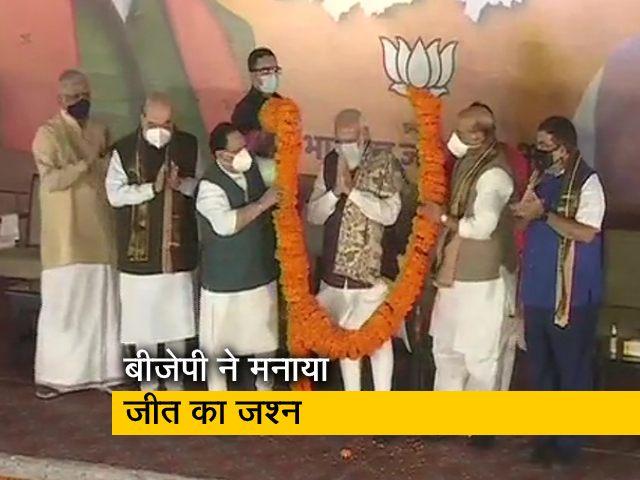 Videos : बिहार चुनाव : नीतीश कुमार ने PM मोदी को शुक्रिया कहा