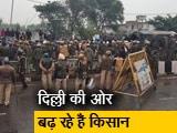 Video : किसानों को रोकने के लिए दिल्ली-हरियाणा की सीमाओं पर सख्ती