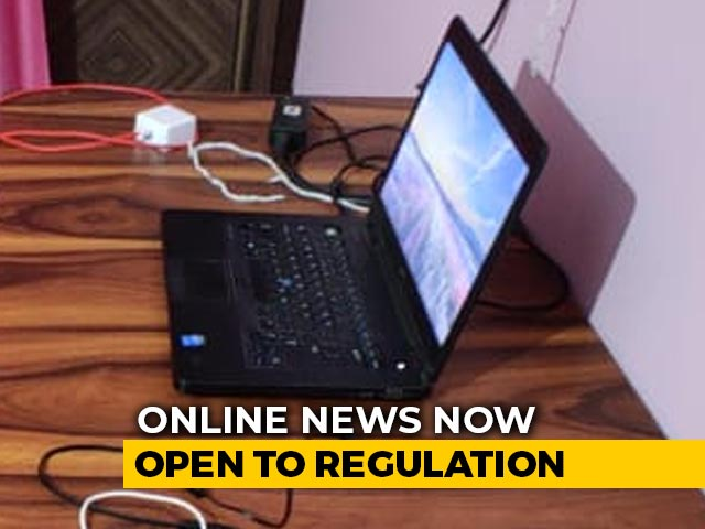 Video: Online News To Be Regulated By Ministry Of Information And Broadcasting