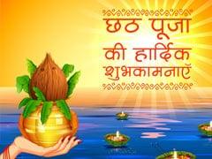 Happy Chhath Puja 2020: छठ पूजा पर इन मैसेजेस से दें शुभकामनाएं और छठी मइया को करें याद
