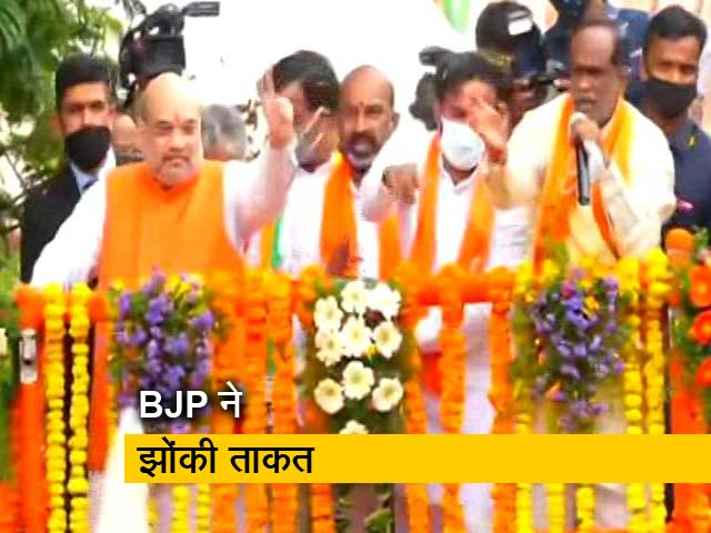 Video : हैदराबाद निकाय चुनाव में BJP ने झोंकी ताकत