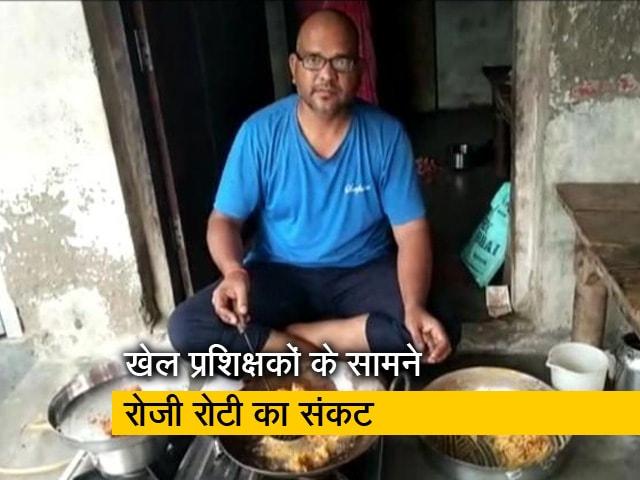 Videos : रवीश कुमार का प्राइम टाइम : यूपी में खेल प्रशिक्षकों की हालत इतनी खराब क्यों?