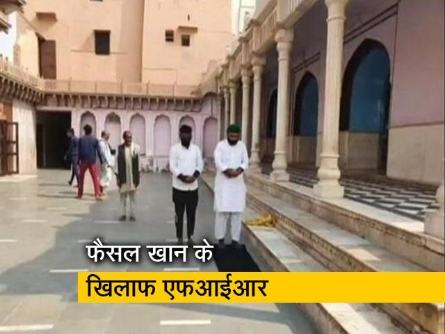 Videos : रवीश कुमार का प्राइम टाइम : मंदिर के अहाते में इजाजत से नमाज पढ़ना सांप्रदायिक नफरत कैसे?