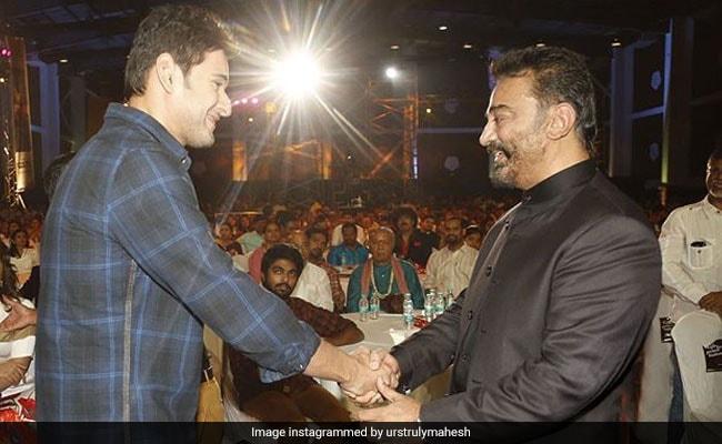 On Kamal Haasan's Birthday, Mohanlal, Mahesh Babu, Madhavan And Others Post Wishes
