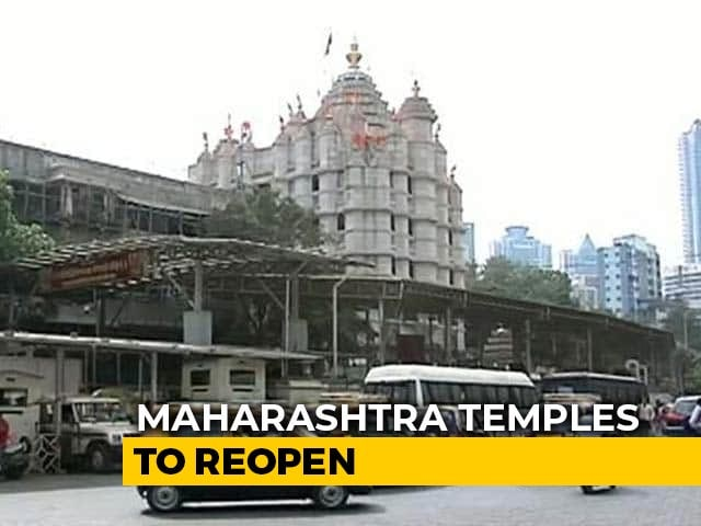 Video : Temples, Other Places Of Worship To Reopen In Maharashtra From Monday