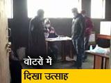 Video : जम्मू कश्मीर में 370 हटने के बाद पहले चुनाव, 51.76 % हुई वोटिंग
