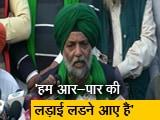 Video : किसानों के मन की बात सुनें पीएम मोदी : किसान नेता