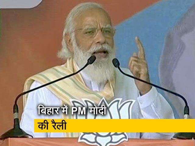 Videos : मां छठ पूजा की तैयारी करो, दिल्ली में तुम्हारा बेटा बैठा है : PM मोदी