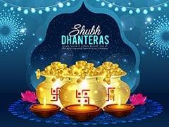 Dhanteras 2020: धनतेरस के दिन भूलकर भी इन चीजों को न खरीदें, हो सकता है नुकसान