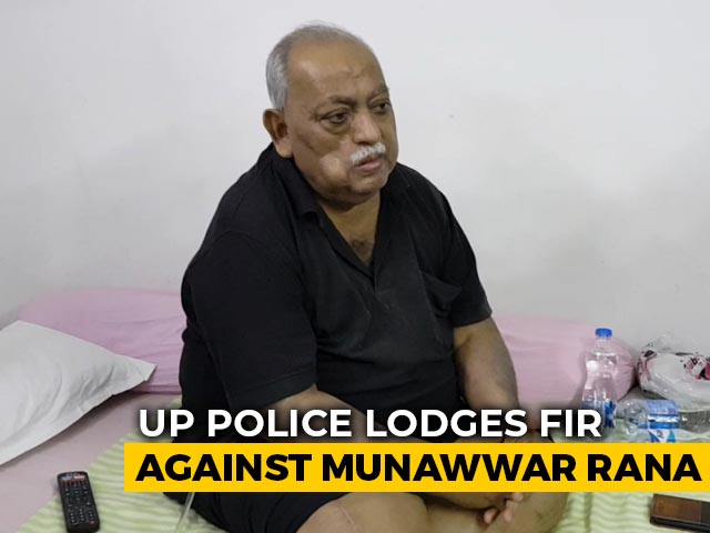 Video : Case In UP Against Urdu Poet Munawwar Rana For Comments On France